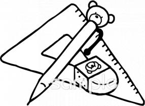 学習用具 三角定規イラストなら小学校幼稚園向け保育園向け自治