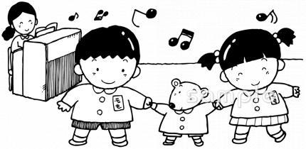 イラストなら小学校幼稚園向け保育園向け自治会pta向けの