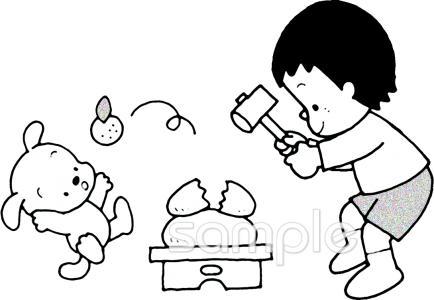 鏡開き お餅イラストなら小学校幼稚園向け保育園向け自治会pta