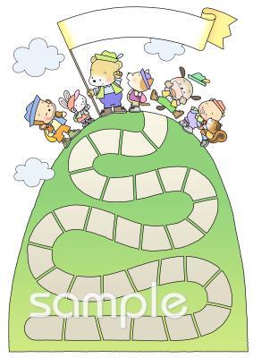 がんばり表 9月イラストなら小学校幼稚園向け保育園向け自治会