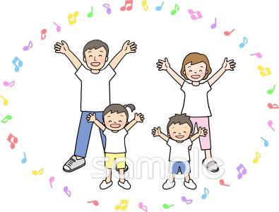 ラジオ体操 親子イラストならかわいい無料イラストお試し児童福祉