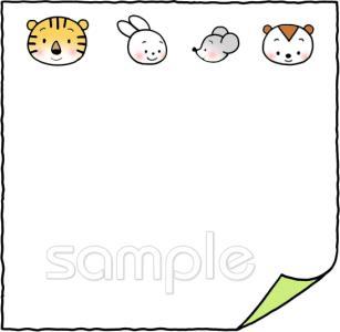 動物 ミニメッセージカードイラストならかわいい無料イラストお試し