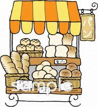 パン屋さんイラストなら小学校幼稚園向け保育園向けのかわいい無料