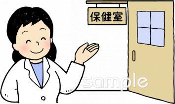 保健の先生イラストなら保健室小学校幼稚園向け保育園向けの