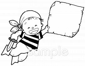 海賊イラストなら保健室小学校幼稚園向け保育園向けのかわいい