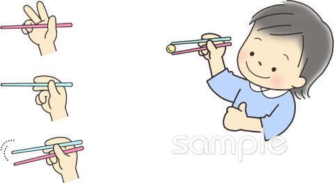 食事 お箸のマナーイラストなら保健室小学校幼稚園向け保育園
