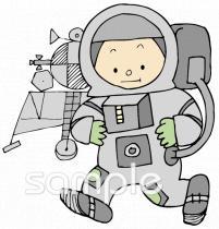 宇宙飛行士イラストなら給食小学校幼稚園向け保育園向けの