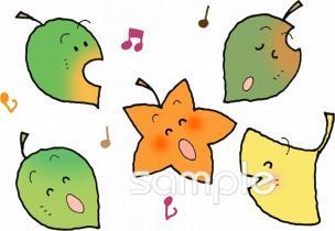 葉っぱイラストなら音楽小学校幼稚園向け保育園向けのかわいい