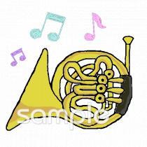 吹奏楽 ホルンイラストなら音楽小学校幼稚園向け保育園向けの