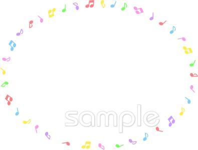 フレーム 音符イラストなら音楽小学校幼稚園向け保育園向けの