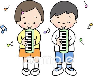 演奏 鍵盤ハーモニカイラストなら音楽小学校幼稚園向け保育園