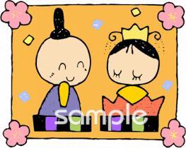 ひな祭り 雛人形イラストなら小学校幼稚園向け保育園向けの
