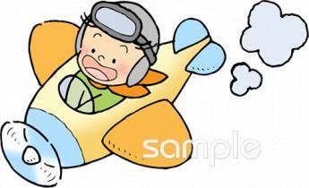 飛行機イラストなら小学校幼稚園向け保育園向けのかわいい無料