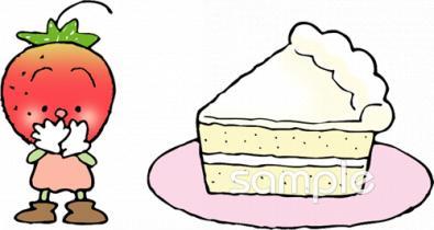 いちご ショートケーキイラストなら 小学校 幼稚園向け 保育園向けのかわいい無料イラストお試しフリー素材 カット がいっぱいの安心サイトへどうぞ