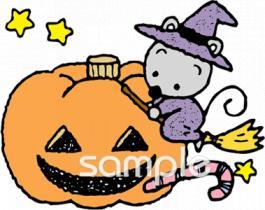 ハロウィン かぼちゃイラストなら小学校幼稚園向け保育園向けの