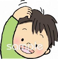 頭をかくイラストなら 小学校 幼稚園向け 保育園向けのかわいい無料イラストお試しフリー素材 カット がいっぱいの安心サイトへどうぞ