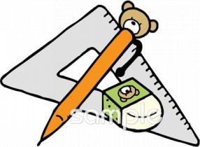 学習用具 三角定規イラストなら小学校幼稚園向け保育園向けの
