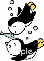 ペンギンイラストなら 小学校 幼稚園向け 保育園向けのかわいい無料イラストお試しフリー素材 カット がいっぱいの安心サイトへどうぞ