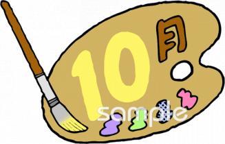 10月 月別アイコンイラストなら 小学校 幼稚園向け 保育園向けのかわいい無料イラストお試しフリー素材 カット がいっぱいの安心サイトへどうぞ