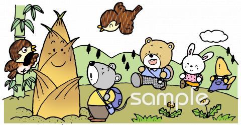 ハイキング たけのこ 自然イラストなら小学校幼稚園向け保育園向け