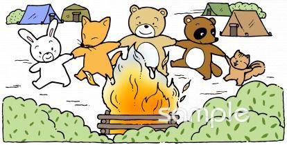 キャンプファイヤー 動物 仲間イラストなら小学校幼稚園向け保育園