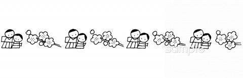 ひな祭り 飾りラインイラストなら小学校幼稚園向け保育園向けの