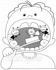 虫歯予防イラストなら小学校幼稚園向け保育園向けのかわいい無料
