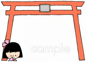 鳥居 神社イラストなら小学校幼稚園向け保育園向けのかわいい無料