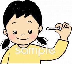 耳そうじイラストなら小学校幼稚園向け保育園向けのかわいい無料