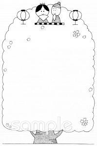カード ひな祭りイラストなら小学校幼稚園向け保育園向けの