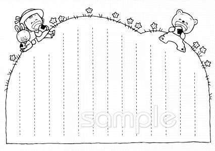 縦書き 便せんイラストなら小学校幼稚園向け保育園向けのかわいい