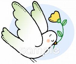 平和 イラスト