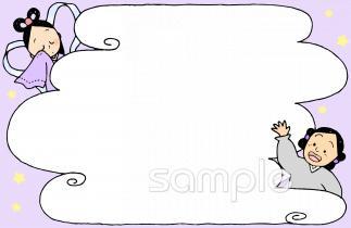 織姫 彦星イラストなら小学校幼稚園向け保育園向けのかわいい無料