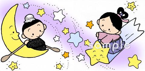 天の川イラストなら 小学校 幼稚園向け 保育園向けのかわいい無料イラストお試しフリー素材 カット がいっぱいの安心サイトへどうぞ