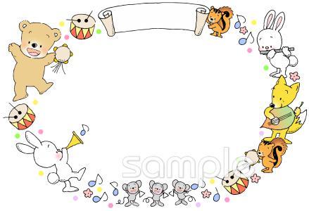 音楽会 飾り枠イラストなら小学校幼稚園向け保育園向けのかわいい