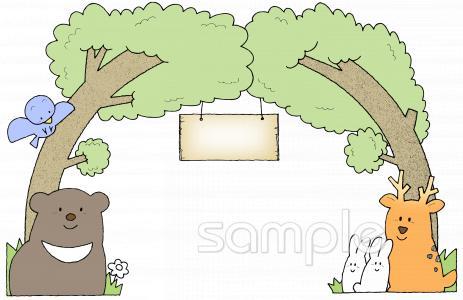 森林イラストなら小学校幼稚園向け保育園向けのかわいい無料