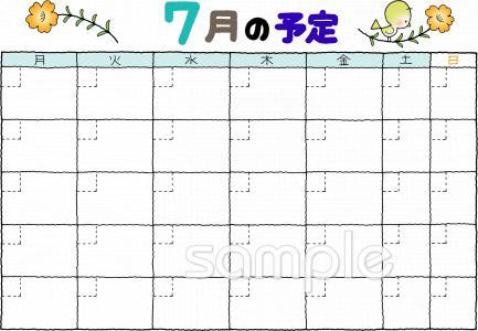7月 日付フリー カレンダーイラストなら 小学校 幼稚園向け 保育園向けのかわいい無料イラストお試しフリー素材 カット がいっぱいの安心サイトへどうぞ