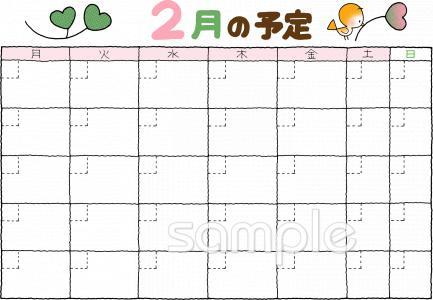 2月 日付フリー カレンダーイラストなら 小学校 幼稚園向け 保育園向けのかわいい無料イラストお試しフリー素材 カット がいっぱいの安心サイトへどうぞ
