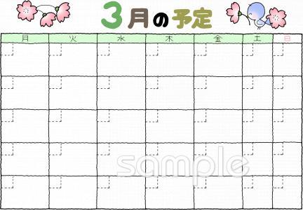 3月 日付フリー カレンダーイラストなら 小学校 幼稚園向け 保育園向けのかわいい無料イラストお試しフリー素材 カット がいっぱいの安心サイトへどうぞ