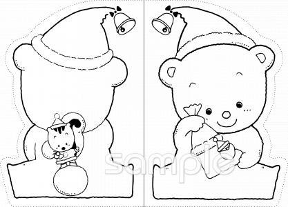 クリスマスカードイラストなら小学校幼稚園向け保育園向けの