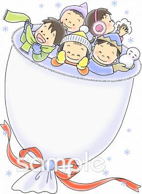子ども 冬イラストなら小学校幼稚園向け保育園向けのかわいい無料