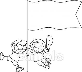 応援旗イラストなら小学校幼稚園向け保育園向けのかわいい無料