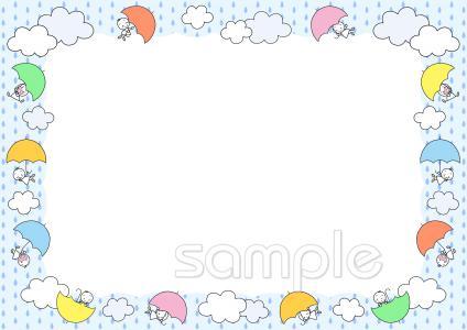 6月 メッセージカードイラストなら 小学校 幼稚園向け 保育園向けのかわいい無料イラストお試しフリー素材 カット がいっぱいの安心サイトへどうぞ