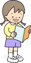 音読イラストなら小学校幼稚園向け保育園向けのかわいい無料