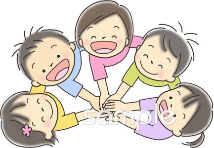 子供 見上げるイラストなら 小学校 幼稚園向け 保育園向けのかわいい無料イラストお試しフリー素材 カット がいっぱいの安心サイトへどうぞ