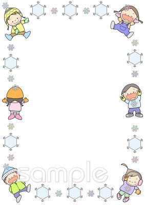 フレーム 冬のこどもイラストなら 小学校 幼稚園向け 保育園向けのかわいい無料イラストお試しフリー素材 カット がいっぱいの安心サイトへどうぞ