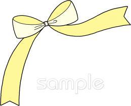 リボン 黄色イラストなら 小学校 幼稚園向け 保育園向けのかわいい無料イラストお試しフリー素材 カット がいっぱいの安心サイトへどうぞ