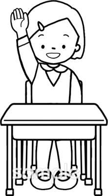 終わりの会イラストなら小学校幼稚園向け保育園向けのかわいい無料