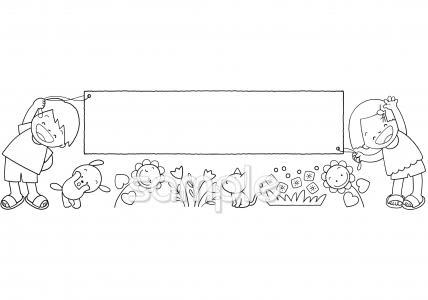 横長枠イラストなら小学校幼稚園向け保育園向けのかわいい無料