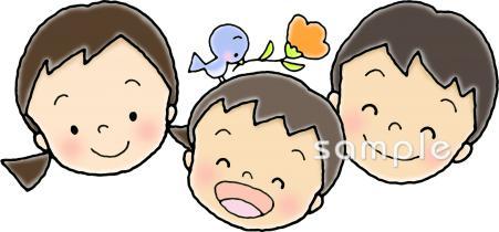 笑顔 子どもイラストなら 小学校 幼稚園向け 保育園向けのかわいい無料イラストお試しフリー素材 カット がいっぱいの安心サイトへどうぞ